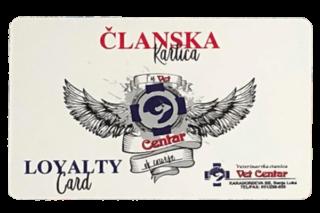 loyality card